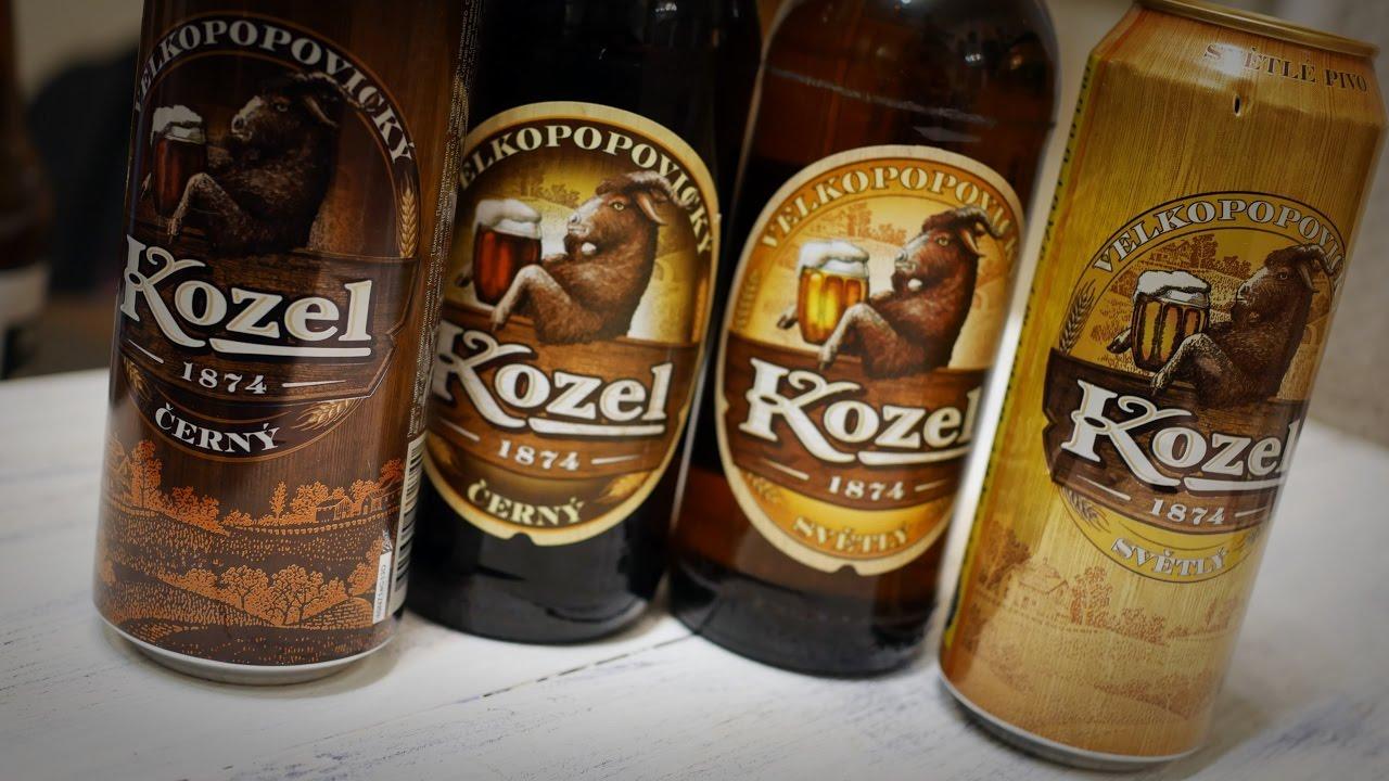 Пиво Velkopopovicky Kozel (велкопоповицкий козел): описание, история и отзывы
