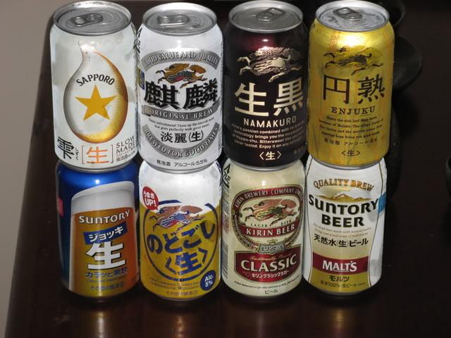 Японское пиво: его история и известные бренды