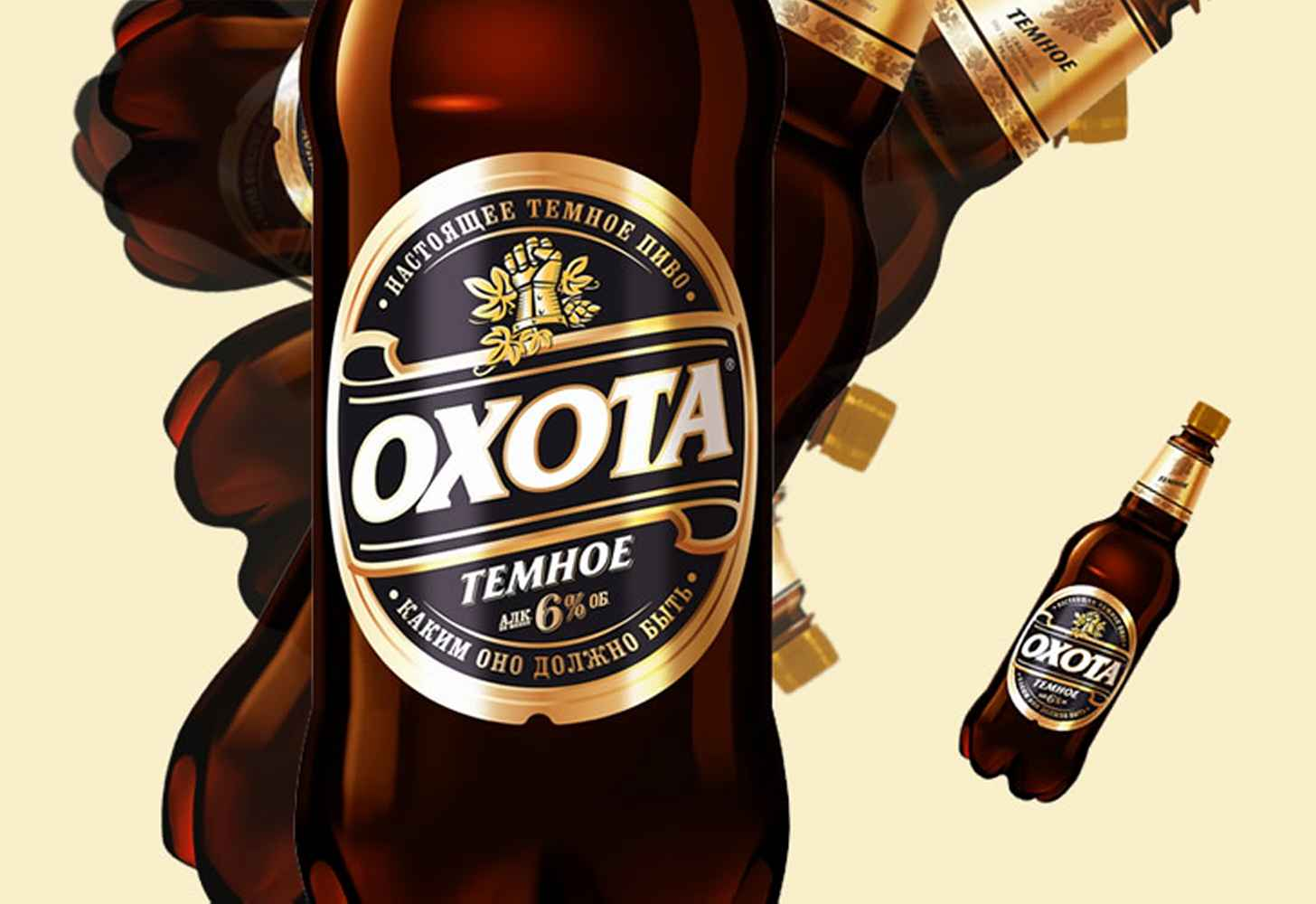 Пиво «Охота» : история, обзор и виды
