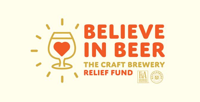 Ассоциация пивоваров — Bottleshare представляют фонд для пивоварен Гильдий