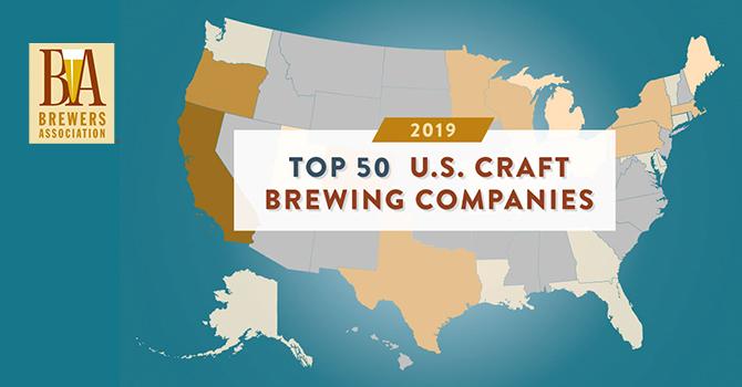 Ассоциация пивоваров опубликовала рейтинг за 2019 год лучших 50 пивоваренных заводов США
