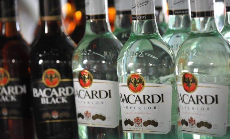 Bacardi к 2023 году перейдет на полностью биоразлагаемые бутылки